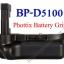 Phottix BP-D5100 Premium Grip for Nikon D5100 D5200 thumbnail 1