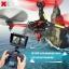 โดรน เครื่องบินบังคับ XK X250 Alien โดรนติดกล้อง FPV 5.8ghz ภาพ Real - Time (สีดำ) thumbnail 1