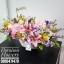 กระเช้าดอกไม้แสดงความยินดี โทนสีสดใส ม่วง เหลือง ชมพู (L) thumbnail 2