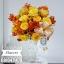 แจกันดอกไม้ โทนส้มเหลือง (L) thumbnail 2