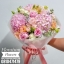 ช่อดอกไม้ สีพีช-ชมพูหวานๆ (L) thumbnail 2