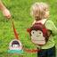 กระเป๋าเป้สายจูง ลายลิง thumbnail 2
