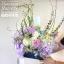 กล่องดอกไม้ สไตล์อังกฤษ (L) thumbnail 1