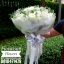 ช่อดอกกุหลาบขาว ไซส์ใหญ่ (XL) thumbnail 3