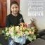 ตะกร้าดอกไม้ แสดงความยินดี พาสเทล (L) thumbnail 2
