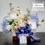 กล่องดอกไม้ สไตล์อังกฤษ (M) thumbnail 1