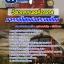 แนวข้อสอบวิศวกรรมเครื่องกล การรถไฟแห่งประเทศไทย รฟท. ล่าสุด thumbnail 1
