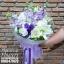 ช่อดอกไม้วันครบรอบ สีม่วงพาสเทล (M) thumbnail 1