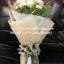 ช่อดอกไม้ The White Roses (M) thumbnail 1