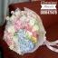 ช่อดอกไม้ Hydrangea (L) thumbnail 1