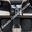 พรมรถยนต์5D ใช้สำหรับปูพื้นในรถยนต์ ขายทั้งปลีกและขายส่ง thumbnail 2