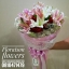 ช่อดอกไม้ ลิลลี่ บอกรักแฟน (M) thumbnail 3