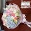 ช่อดอกไม้ Hydrangea (L) thumbnail 3
