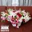 กระเช้าดอกไม้ โทนสี แดง ขาว (L) thumbnail 2
