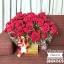 กล่องดอกไม้ กุหลาบแดง (XL) thumbnail 1