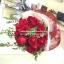 ช่อดอกไม้ กุหลาบแดง แห่งรัก (XL) thumbnail 3