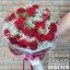 ช่อดอกกุหลาบสีแดงกำมะหยี่ (L) thumbnail 1