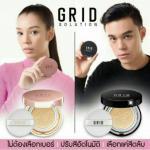 แป้งกริดคุชชั่น Grid Solution CC Cushion SPF50+ PA+++ แป้งน้ำแร่จากเกาหลี