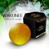 warunee natural soap ขนาด 100 กรัม (ก้อนทรงลูกบอล)