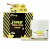 ครีมน้ำผึ้งป่า B'Secret Forest Honey Bee Cream 1 กระปุก