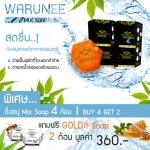 สบู่สมุนไพร Warunee Mix Soap 4 ก้อน แถม GoldJi 2 ก้อน