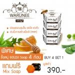 สบู่สมุนไพร Warunee GoldJi 4 ก้อน แถม Mix Soap 1 ก้อน