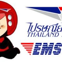 แนวข้อสอบ บริษัท ไปรษณีย์ไทย จำกัด