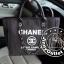 Chanel Premium Gift thumbnail 1