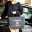 Chanel Premium Gift thumbnail 7